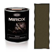 Краска термостойкая с металлическим эффектом МИРОКС  1035.  0.75л