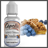 Ароматизатор Capella Blueberry Cinnamon Crumble