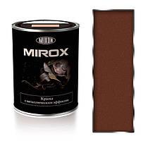 Краска термостойкая с металлическим эффектом МИРОКС  8002.  0.75л