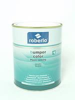 Фарба-грунт для пластику BUMPER COLOR BC-10  ЧОРНИЙ  1л  ROBERLO
