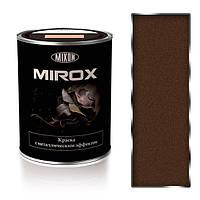 Краска термостойкая с металлическим эффектом МИРОКС  8025.  0.75л