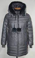 Пуховик женский зимний к-038 серый