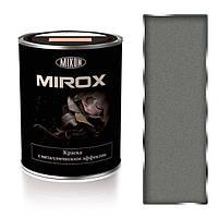 Краска термостойкая с металлическим эффектом МИРОКС  9007.  0.75л
