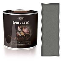 Краска термостойкая с металлическим эффектом МИРОКС  9007.  2,25л