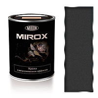 Краска термостойкая с металлическим эффектом МИРОКС  7022.  0.75л