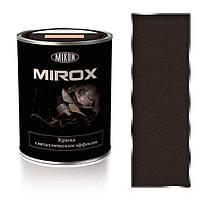 Краска термостойкая с металлическим эффектом МИРОКС  8028.  0.75л