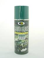 004С Зелений армійський-Камуфляж ФАРБА В АЕРОЗОЛІ BOSNY   400мл