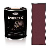 Краска термостойкая с металлическим эффектом МИРОКС  3009.  0.75л