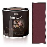 Краска термостойкая с металлическим эффектом МИРОКС  3009.  2,25л