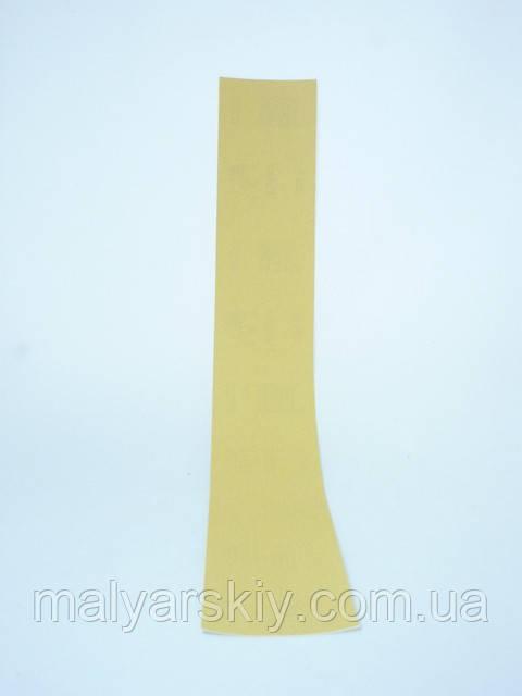 Полоси шліфувальні на клеєвій основі GOLD 70*450мм  Р100  MIRKA