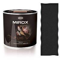 Краска термостойкая с металлическим эффектом МИРОКС  7016.  2,25л
