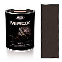 Краска термостойкая с металлическим эффектом МИРОКС  8016.  0.75л
