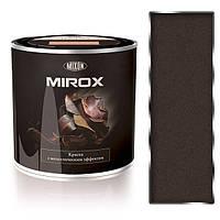 Краска термостойкая с металлическим эффектом МИРОКС  8016.  2,25л