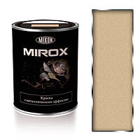 Краска термостойкая с металлическим эффектом МИРОКС  CLR-1019.  0.75л