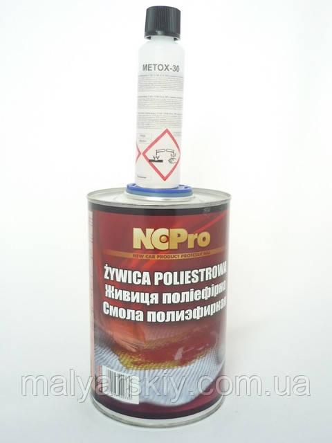 Живиця поліефірна 1л  NCP