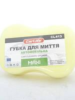Губка для миття автомобільна SOFT 220*120*60  CarLife