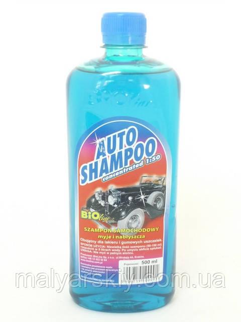 Автомобільний шампунь без воску (концентрат)   500мл  BioLine