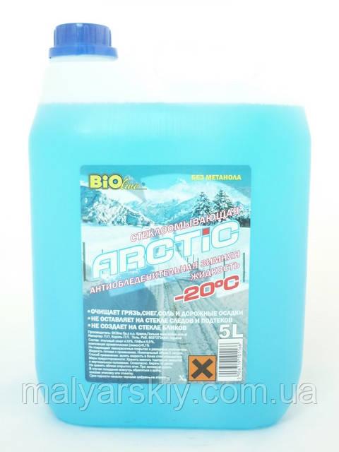 Омивач скла (готовий) -20  ARCTIC  5л  BioLine
