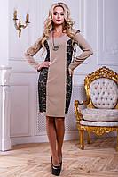 Нарядное Шикарное Платье с Гипюровыми Вставками Кофейное M-2XL