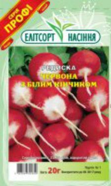 Семена редиса Красная с белым кончиком 20 г