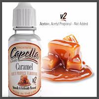 Ароматизатор Capella Caramel v2