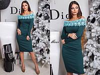 Платье плечи открыты декорировано кружевом в виде цветочков длина чуть ниже колена расцветки МС-12.009