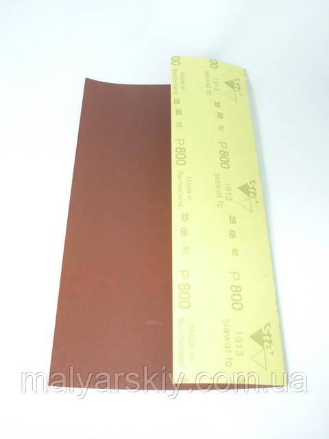 Наждачний папір водостійкий SIAWAT FC 230*280   P500  SIA