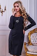 Нарядное Шикарное Платье с Гипюровыми Вставками Черное M-2XL