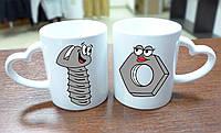 """Парные чашки """"Болт и гайка"""""""