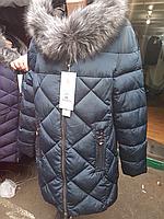Женская зимняя куртка батал