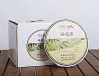 Китайский зелёный чай - Шен пуэр Менку «Гу Хуа Сян» («Аромат долины цветов»), 2015 г., 200 г