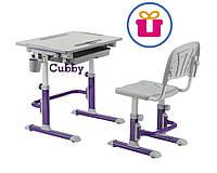 Растущая парта для дома Cubby KARO Purple