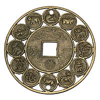 Lucky Chinese Zodiac Feng Shui Благоприятные монеты для защиты от счастья