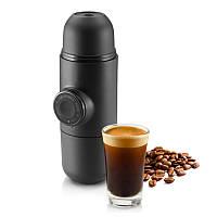 KCASA KC-COFF20 Портативный ручной кофеварщик кофеварка ручной эспрессо-чайник Мини-машина кофе Кофе-брейк На открытом воздухе Дизайн путешеств