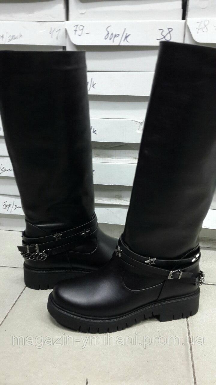 Зимние женские кожаные черные сапоги - труба. Украина  продажа, цена ... 5a387412d16