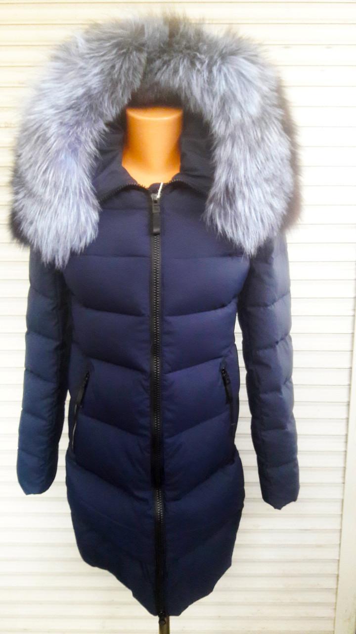 47c5a37ee9e0 Купить Женская зимняя куртка Синяя с натуральным мехом 12-81 в ...