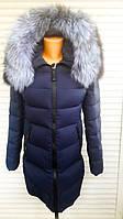 Женская зимняя куртка  Синяя с натуральным мехом  12-81