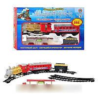 Железная дорога Голубой вагон Bambi 7013 (609)