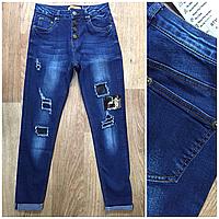 Женские джинсы синие осень