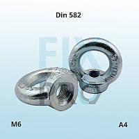 Din 582 М6 рым-гайка нержавеющая А4