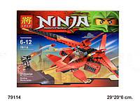 Конструктор LELE Ninja Истребитель Кая, 210 деталей, арт. 79114 KK