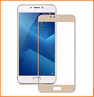 Защитное стекло 3D Full Cover для Meizu M5 Note Gold (Screen Protector 0,3 мм)