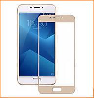 Защитное стекло 3D Full Cover для Meizu M5 Note Gold (Screen Protector 0,3 мм)