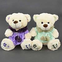 Мягкая игрушка Мишка в одежке ( медведь, медвежонок) 30см
