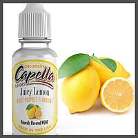 Ароматизатор Capella Juicy Lemon