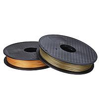 Бронза / Золото 1.75 мм 0.5kg / 1.1lb PLA Гибкая нить для 3D-принтера RepRap