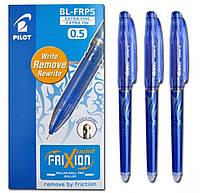 Термические ручки пишут- стирают Синий 0,5мм