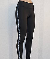Лосины дайвинг белая полоска норма спорт (S, M, L, XL) черные весна осень демисезон