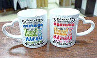 """Парные чашки """"Самые лучшие дедушка и бабушка проверенны временем, научены опытом"""""""