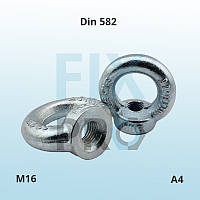 Din 582 М16 рым-гайка нержавеющая А4